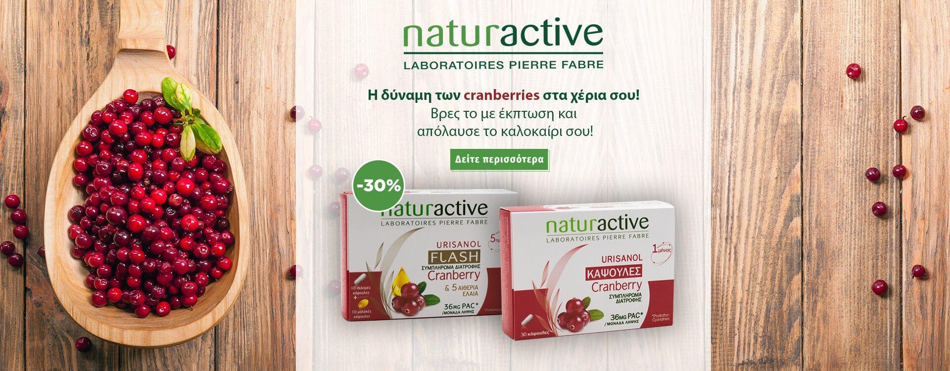 naturactive urisanol