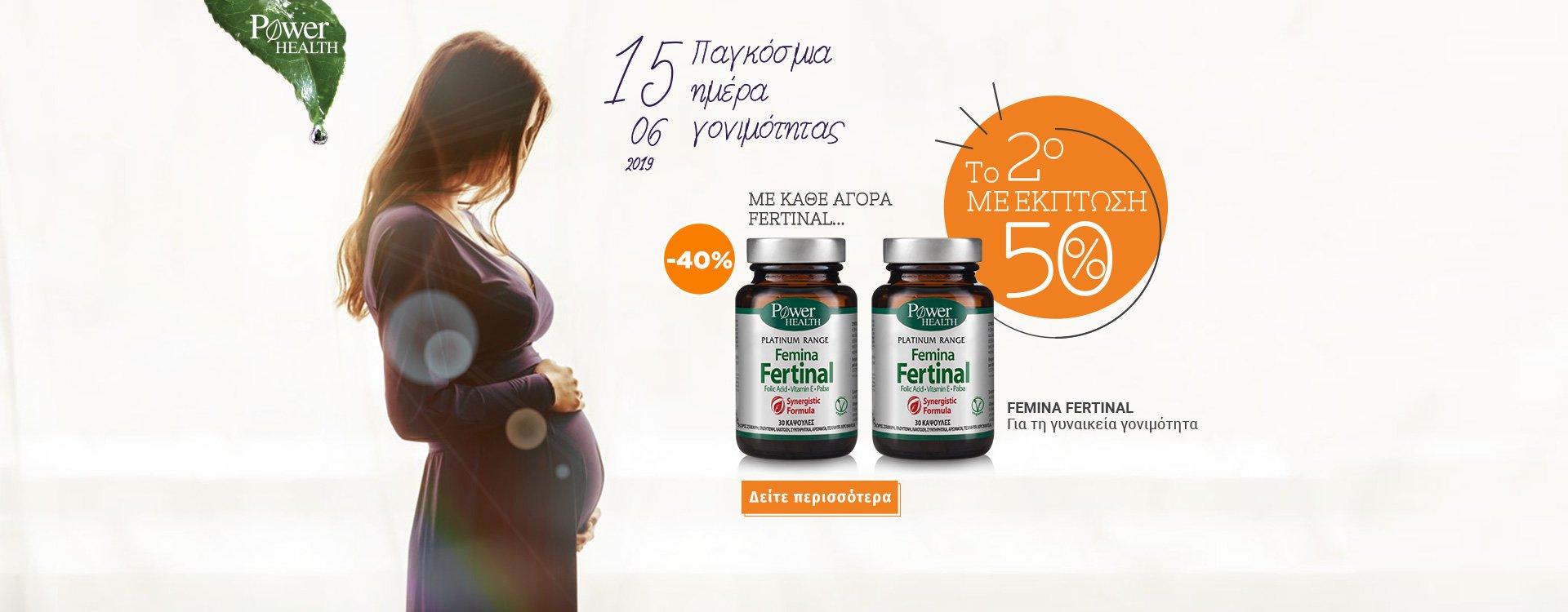 Power Health Femina Fertimal