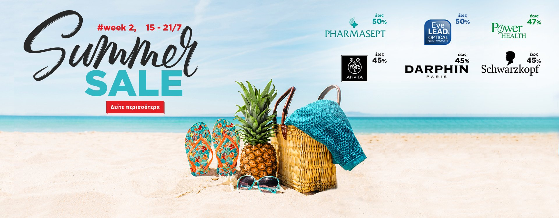 Summer Sales Week 2