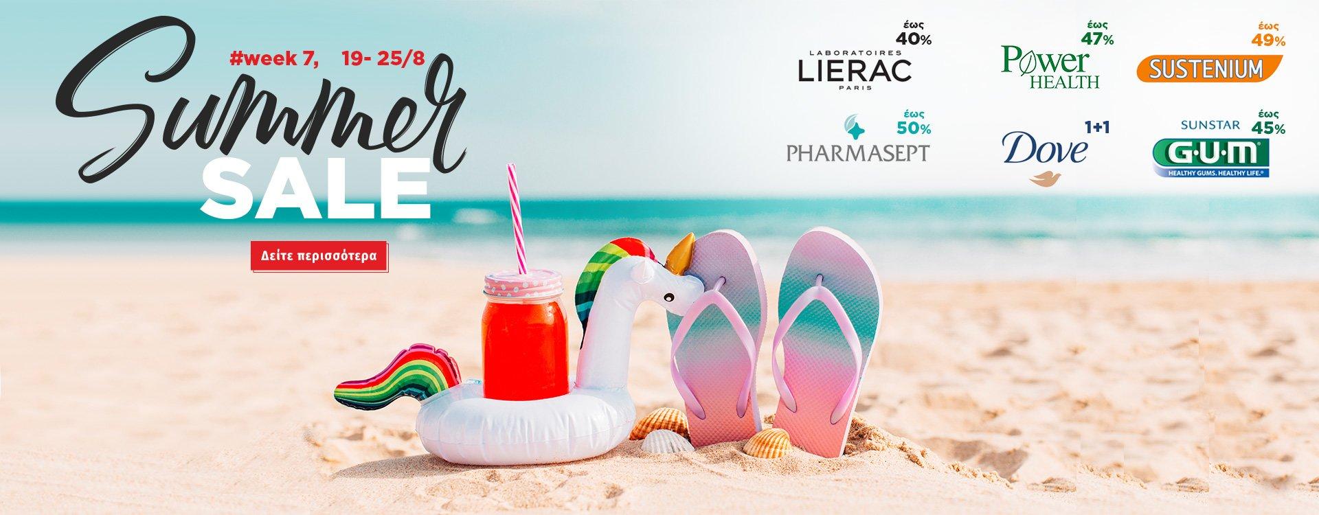 Summer Sales Week 7
