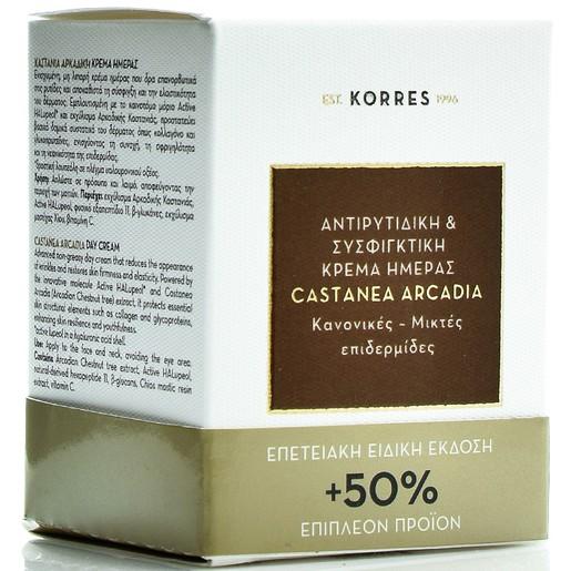 Korres Special Edition Καστανιά Αρκαδική Κρέμα για Καν-Μικτές Επιδερμίδες +50% Επιπλέον Προιόν 60ml