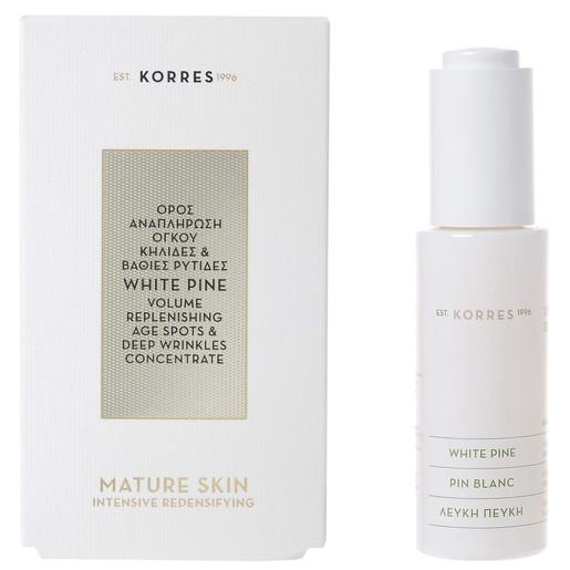 Λευκή Πεύκη Ορός 30ml - Korres