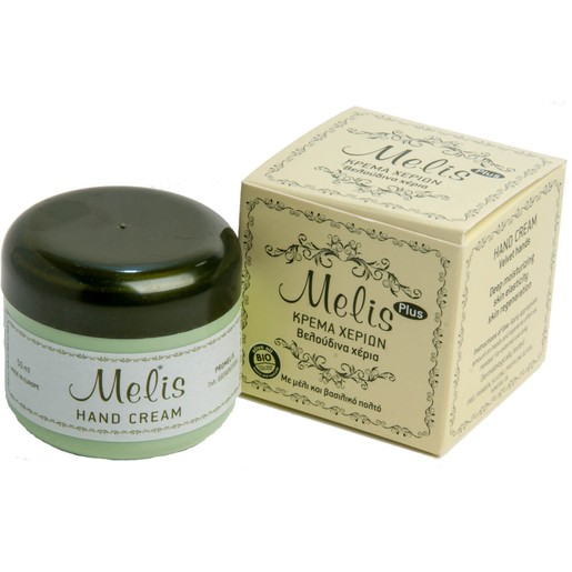 Melis Plus Hand Cream Velvet Hands Επουλωτική Επανορθωτική Κρέμα Χεριών για Βελούδινα Χέρια με Μέλι και Βασιλικό Πολτό 50ml
