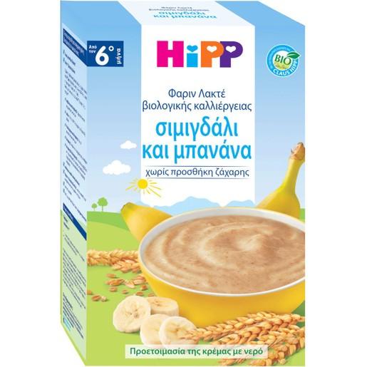Hipp Πακέτο Προσφοράς Φαρίν Λακτέ Βιολογικής Καλλιέργειας Σιμιγδάλι Μπανάνα από τον 6ο Μήνα 500gr & Δώρο Πρακτικό Lunch Box
