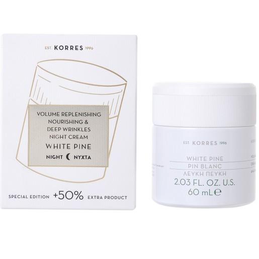 Korres White Pine Night Cream 60ml
