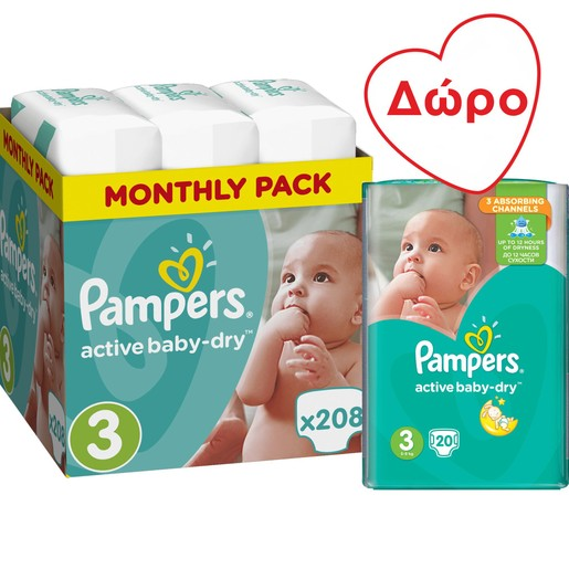 Pampers Πακέτο Προσφοράς Active Baby Dry Monthly Pack No3 (5-9kg) 208 πάνες & Δώρο Συσκευασία Carry Pack 20 πάνες