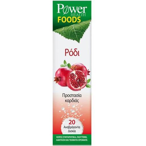Power Health Power Foods Ρόδι  20Effer.tabs