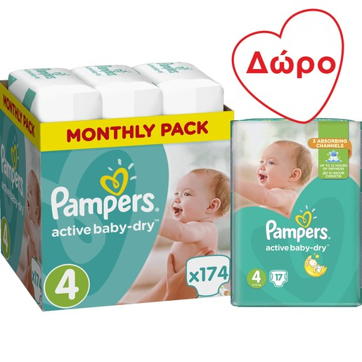Pampers Πακέτο Προσφοράς Active Baby Dry Monthly Pack No4 Maxi (8-14kg) 174 πάνες  & Δώρο Συσκευασία Carry Pack 17 πάνες