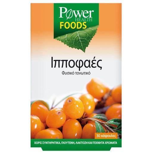 Power Health Power Foods Ιπποφαές 30caps