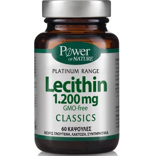 Power Health Platinum Lecithin 1.200mg  60caps