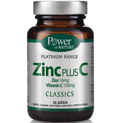 Power Health Platinum Zinc Plus C 30tabs