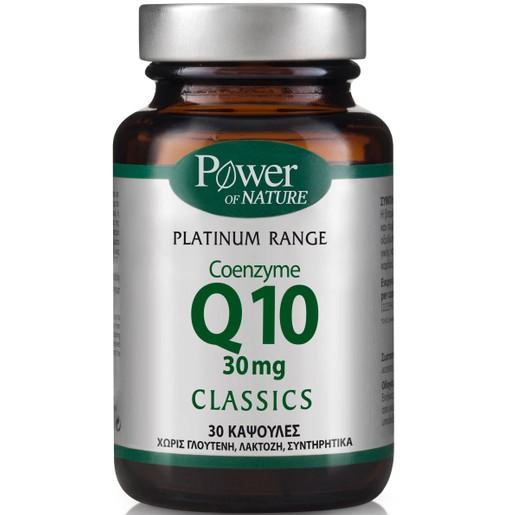 Power Health Platinum Coenzyme Q10 30mg 30caps
