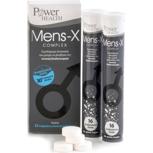 Mens-X Complex 32Effer.Tabs - Power Health