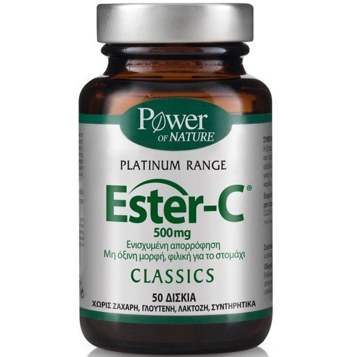 Power Health Platinum Ester-C 500mg 50tabs