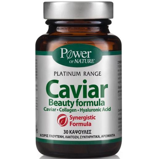 Power Health Platinum Caviar Beauty Formula 30caps
