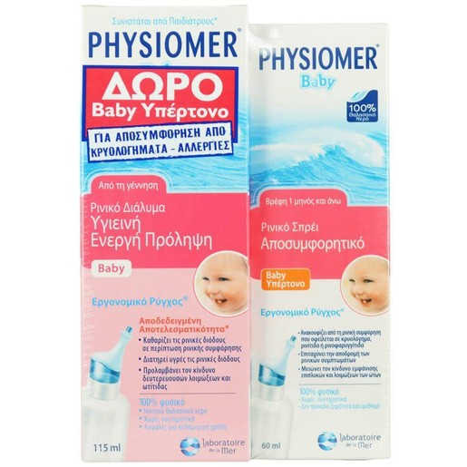 Physiomer Πακέτο Προσφοράς Baby Isotonic Ισότονο Βρεφικό Ρινικό Αποσυμφορητικό 115ml & Δώρο Baby Υπέρτονο 60ml