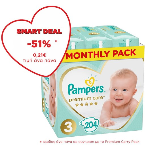 Pampers Premium Care Monthly Pack  No3 (5-9kg) 204 πάνες