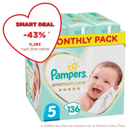 Pampers Premium Care Monthly Pack No5 (11-16kg) 136 πάνες