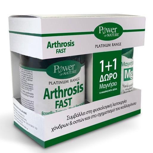 Power Health Πακέτο Προσφοράς Platinum Arthrosis Fast 20caps & Magnesium 10Effer.tabs