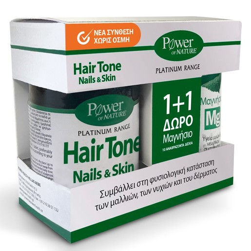 Power Health Πακέτο Προσφοράς Platinum Hair Tone,Nails & Skin 30caps & Magnesium 10Effer.tabs