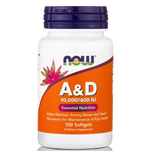 Now Foods Vitamin A & D 10.000/400 IU Συμπλήρωμα Διατροφής για την Ενίσχυση του Ανοσοποιητικού 100 Softgels
