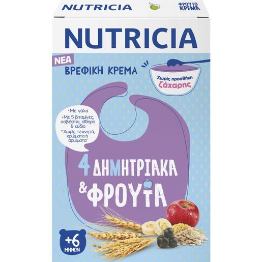Nutricia 4 Δημητριακά & Φρούτα από τον 6ο Μήνα 225gr