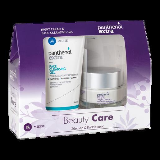 Medisei Panthenol Extra Night Cream Προσφέρει Ολοκληρωμένη Προστασία 50ml & Medisei Panthenol Extra Face Cleansing Gel 150ml