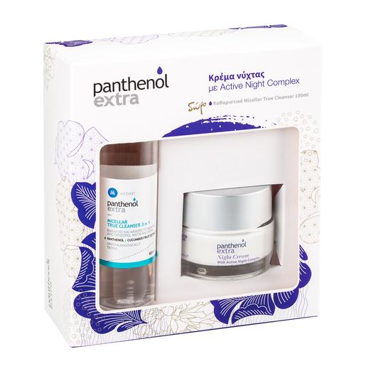 Panthenol Extra Night Cream Βοηθά στη Σύσφιξη της Επιδερμίδας Προσώπου και Λαιμού 50ml & Micellar True Cleanser 3in1 100ml