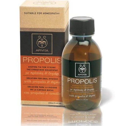 Propolis Solution For Oral Hygiene With Propolis & Thyme 150ml - Apivita