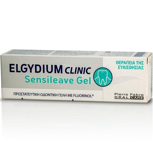 Elgydium Clinic Sensileave Gel Προστατευτική Οδοντική Γέλη με Fluorinol για Θεραπεία της Ευαισθησίας των Δοντιών 30ml