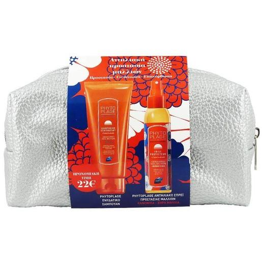 Phyto Phytoplage Πακέτο Προσφοράς Shampoo 200ml & Phytoplage Voile 125ml & Δώρο Νεσεσέρ
