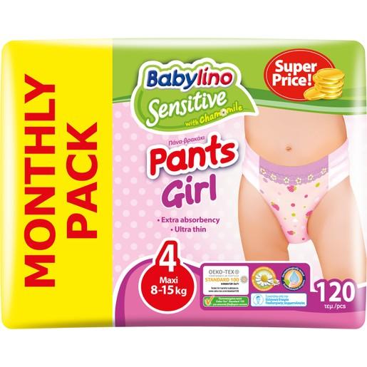 Babylino Πακέτο Προσφοράς Sensitive Pants Girl Maxi No4 (8-15kg) 6x20 πάνες