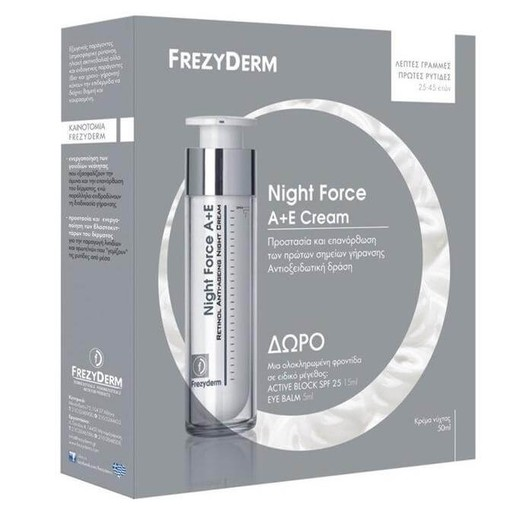 Frezyderm Night Force A+E Cream 50ml & Δώρο Active Block 15ml & Eye Balm 5ml