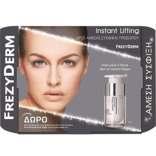 Frezyderm Set Instant Lifting 15ml & Δώρο Anti-Wrinkle Rich Night Cream 15ml & Eye Cream 5ml