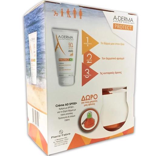 Protect AD Creme Spf50+ 150ml & Δώρο Παιδικό Παγούρι - A-derma