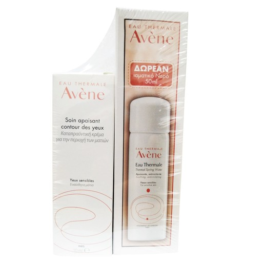 Avene Soin Apaisant Contour Des Yeux Αποσυμφορεί και Καταπραΰνει την Περιοχή των Ματιών 10ml & Δώρο Eau Thermale Water 50ml