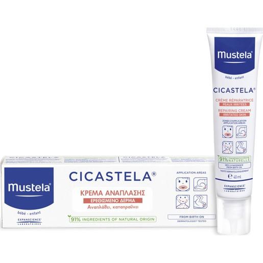 Mustela Repairing Cream Cicastela Κρέμα Ανάπλασης για Ερεθισμένο Δέρμα 40 ml