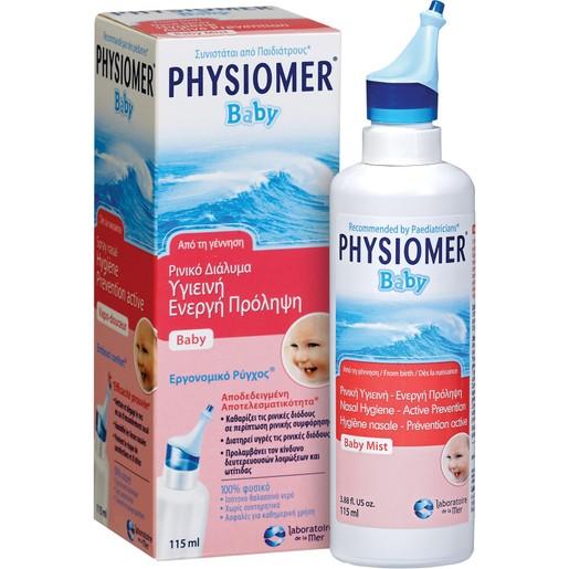 Physiomer Baby Comfort Nasal Spray 115ml