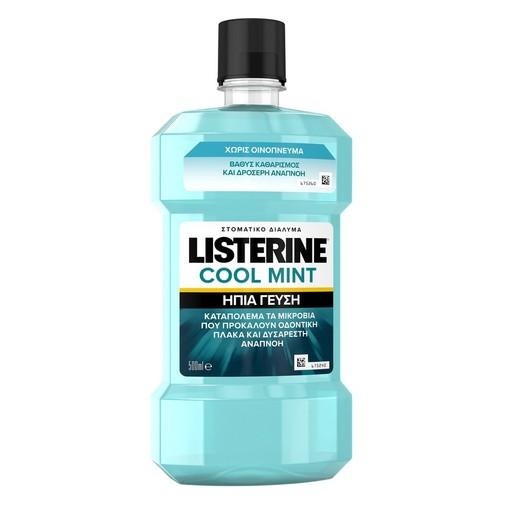 Listerine Cool Mint Στοματικό Διάλυμα Κατά των Μικροβίων 500ml