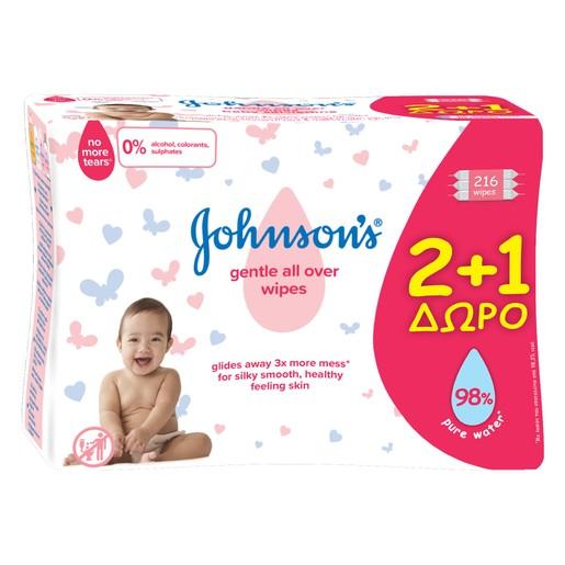 Johnson\'S Baby Μωρομάντηλα Gentle All Over 2+1 Δώρο (72x3) 216τμχ.