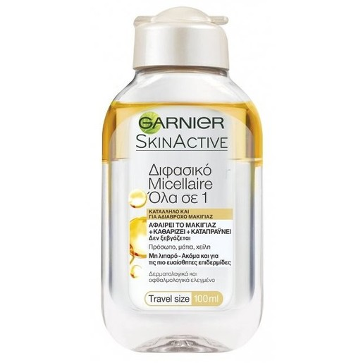 Garnier Skin Active Micellaire Biphase Water
