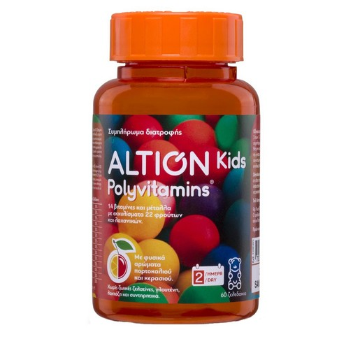 Altion Kids Polyvitamins Πολυβιταμινούχο Συμπλήρωμα Διατροφής με Βιταμίνες & Μέταλλα 60 ζελεδάκια