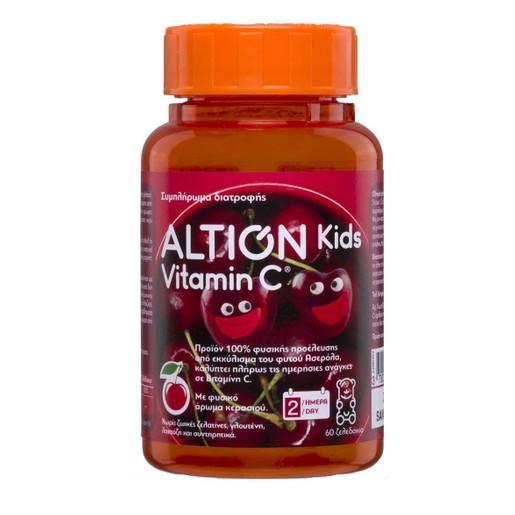 Altion Kids Vitamin C Παιδικό Συμπλήρωμα Διατροφής με Βιταμίνη C 60 Ζελεδάκια με Γεύση Κεράσι