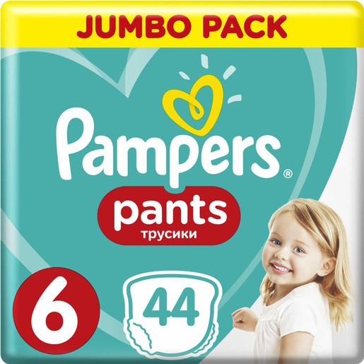 Pampers Pants Jumbo Pack No6 (15+kg) 44 πάνες, μόνο 0,27 € / πάνα