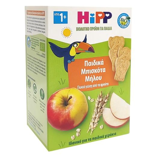 Hipp ΠαιδικάΒιολογικάΜπισκόταΜήλου Χωρίς Προσθήκη Ζάχαρης με Γεύση Από Φρούτα Από το 12ο Μήνα 150gr