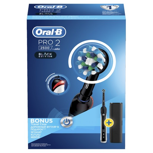 Oral-B Pro 2 2500  Black Edition Ηλεκτρική Οδοντόβουρτσα & Δώρο Θήκη Ταξιδιού