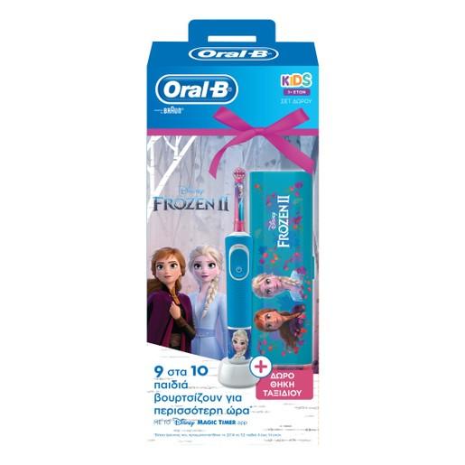 Oral-B Vitality Kids Frozen 3+ years Παιδική Ηλεκτρική Οδοντόβουρτσα & Δώρο Travel Case
