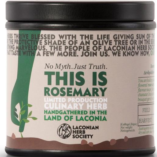This is Rosemary Culinary Herb Δενδρολίβανο, το Θεϊκό Βότανο 20gr