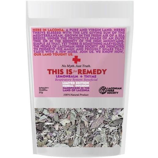 This is for Remedy Herbal Infusion LemonBalm & Thyme, Μείγμα Βοτάνων για Αφέψημα, Ωφέλιμο για το Αναπνευστικό Σύστημα 20gr