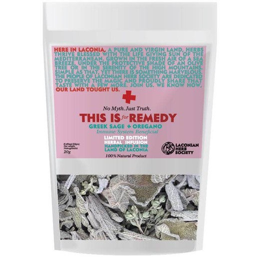 This is for Remedy Herbal Infusion Greek Sage & Oregano, Μείγμα Βοτάνων για Αφέψημα, Ωφέλιμο για το Ανοσοποιητικό Σύστημα 20gr
